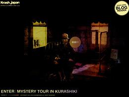 Krash Magazine Japan